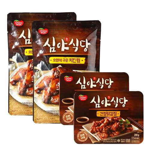 [동원] 심야식당 오븐에 구운 치킨윙 360gx2 + 심야식당 간장닭강정 200gx2