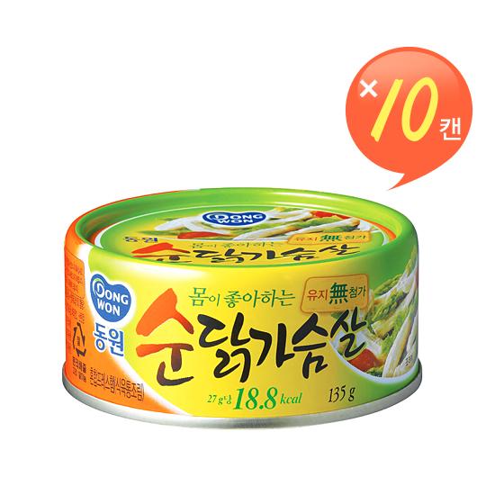 [동원] 순닭가슴살 135g*10캔