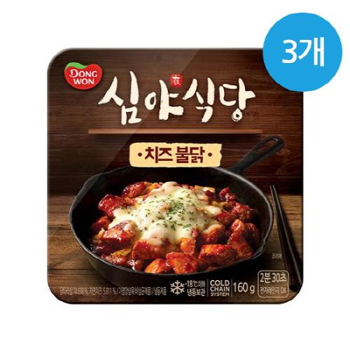 [동원] 심야식당 치즈불닭 160g*3개
