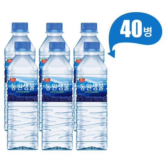 [동원] 동원샘물 미네마인 500ml*40병(2box)(쉬링크)