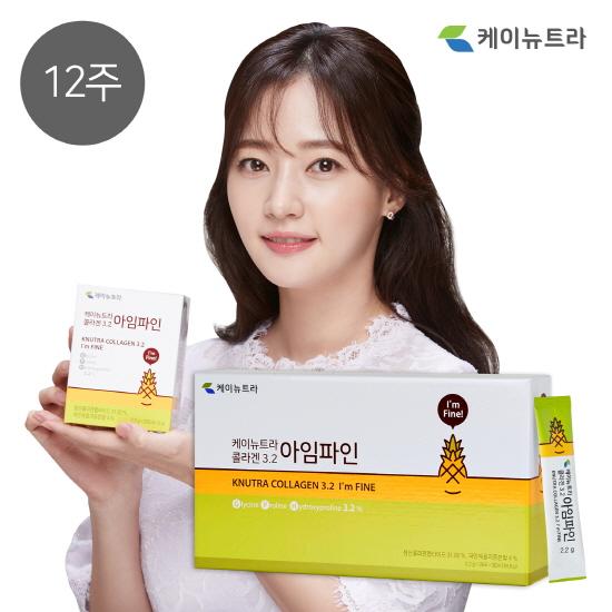 [아미코젠] 콜라겐3.2 아임파인 12주2.2g*28포*3박스